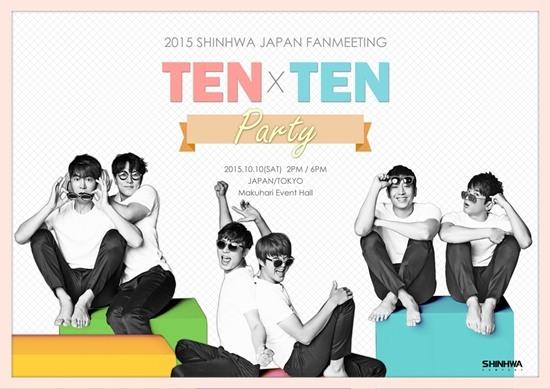 20150820_Shinhwa_ To_ Kick_ Off_ Fan_ Meeting_ In_ Japan_1