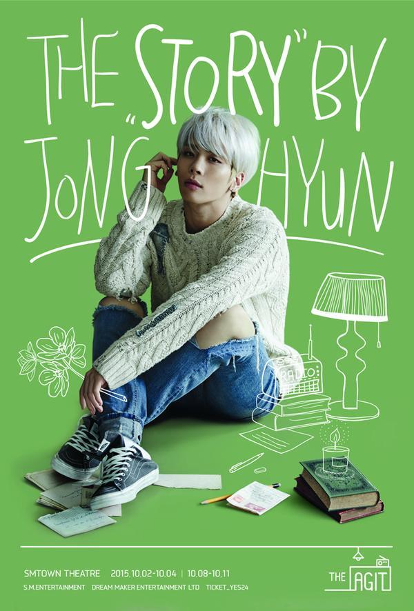 20150825_Jonghyun_solo