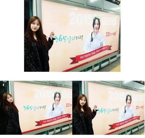 20150830_youngji_2