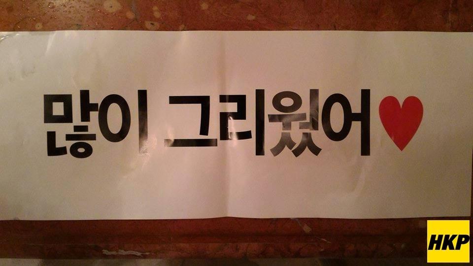 20151004_ikon_korea_joa