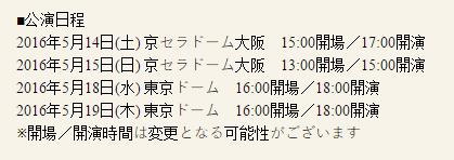 20151211_shinee