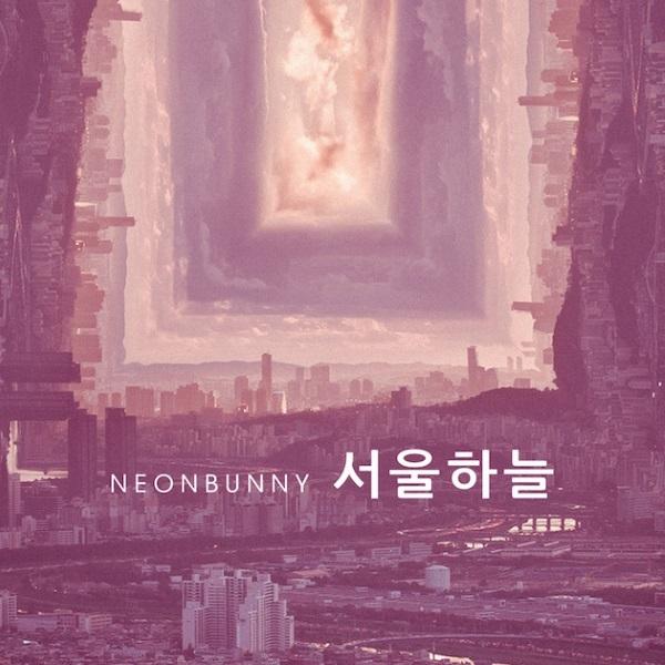 Neon Bunny - Romance in Seoul