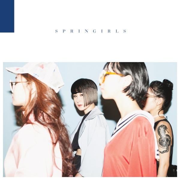 Sunwoo Jung-a - Springirls