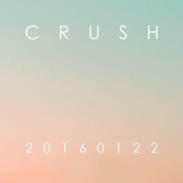20161115_crush