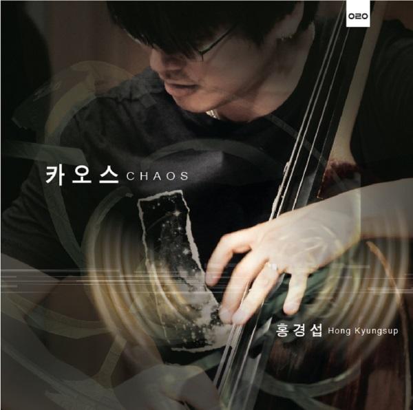 Hong Kyungsup - Chaos