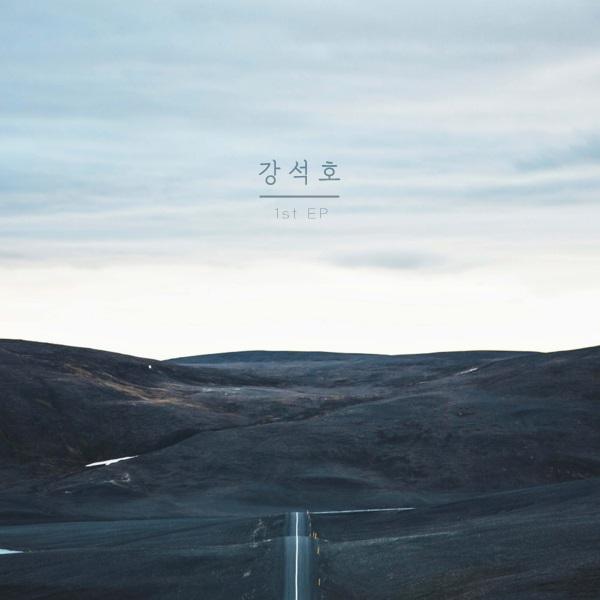 Kang Suk-ho - 1st EP