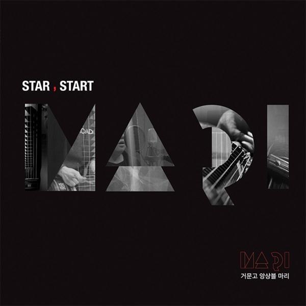 Mari - Star, Start