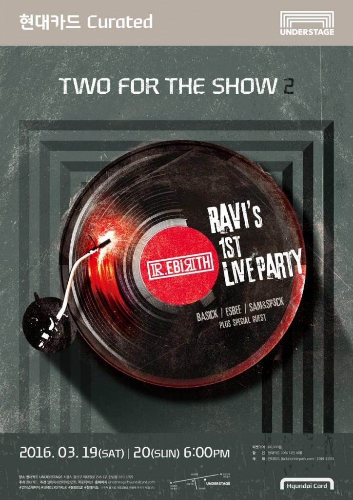 The poster for Ravi's R.EBIRTH showcase. Image Credit: @RealVIXX