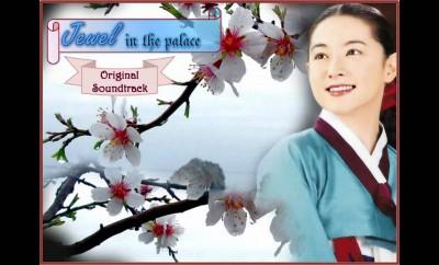 Daejanggeum OST