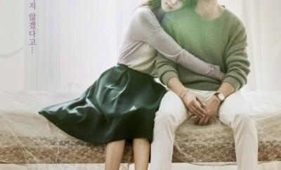 Marriage Contract, UEE, Lee Seo Jin