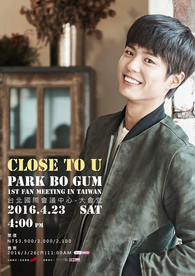 Poster of the event // JOYTIME 佳音娛樂有限公司