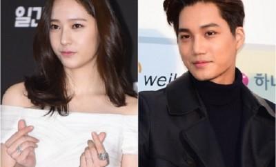 baekhyun dating krystal