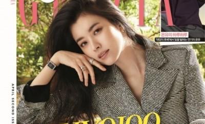Han Hyo Joo, Love Lies