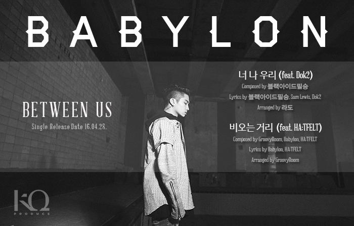 20160422_babylon