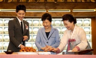 Song Joong Ki, Park Geun Hye, Descendants of the Sun