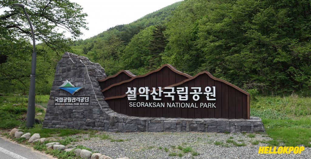 20160509_Seorak_01