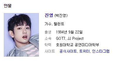 20160816_jingyoung2