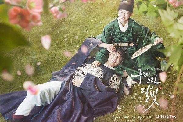 5 Korean Dramas That You Need To Watch On VIU Singapore This