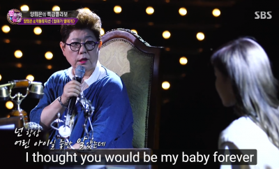 Akdong Musician, Fantastic Duo, Mother To Daughter, Yang Hee Eun,