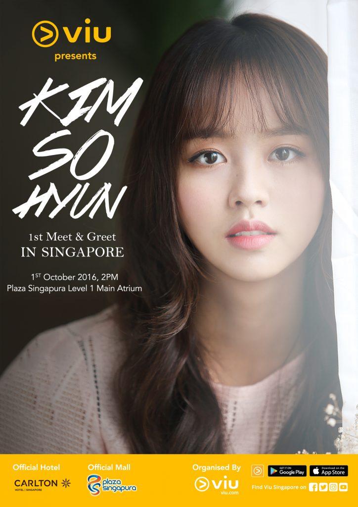 20160921_kimsohyun