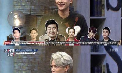 Jun Hyun Moo, SHINee, Minho, Song Joong Ki, Zo In Sung, Kim Ki Bang, Im Joo Hwan, Kim Woo Bin , D.O