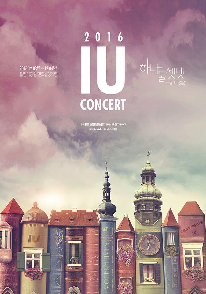 iu-concert