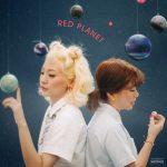 Bolbbalgan4 - Red Planet
