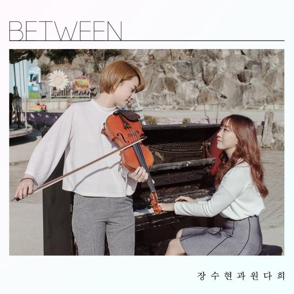 Jang Soo-hyun and Won Da-hee - Between