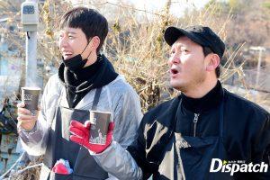 Park Hae Jin Jung Man Sik