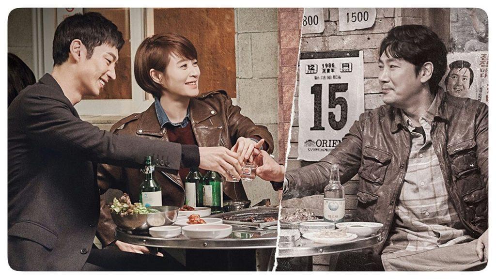 K-dramas Signal