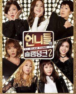2NE1,Bom,Minzy