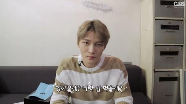 Kim Jae Joong, White Day
