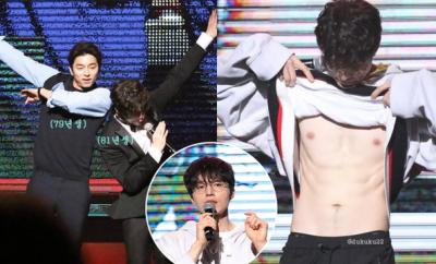 Gong Yoo, TT, TWICE, Lee Dong Wook, 4 My Dear,
