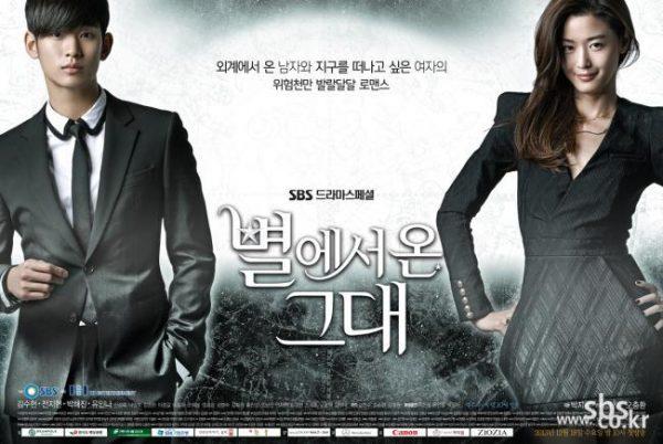 Addictive Korean dramas