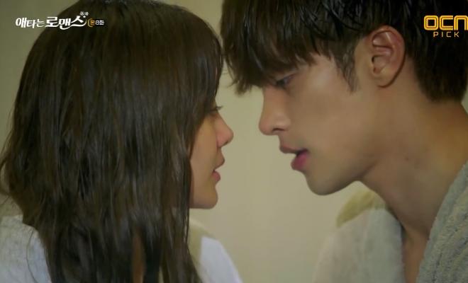 K-Drama Moment: 'My Secret Romance' -