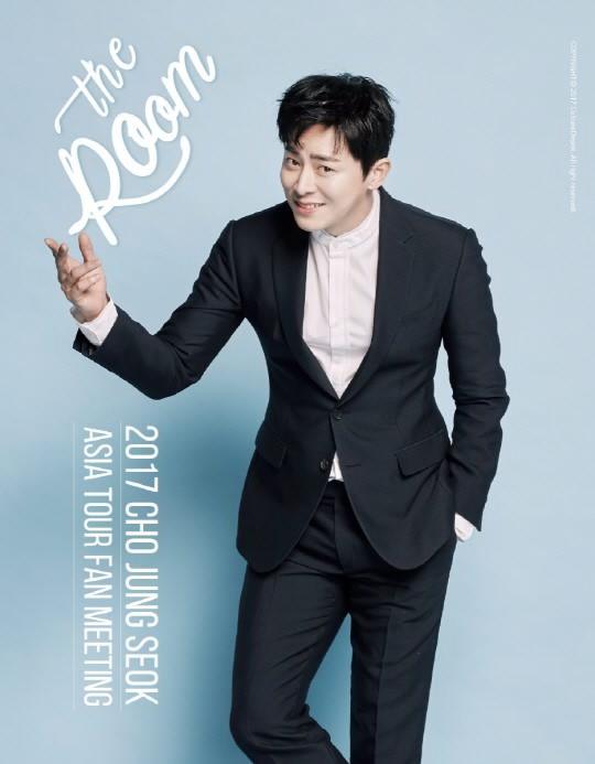 cho jung seok the room