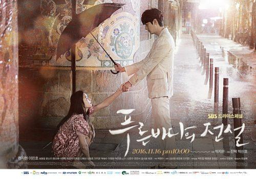 K-drama Legend of the Blue Sea