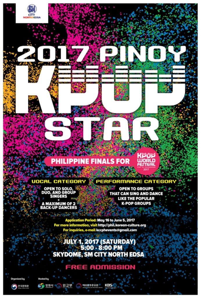 '2017 Pinoy KPOP Star' poster
