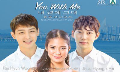 you with me meet and greet kim hyun woo jin ju hyeng