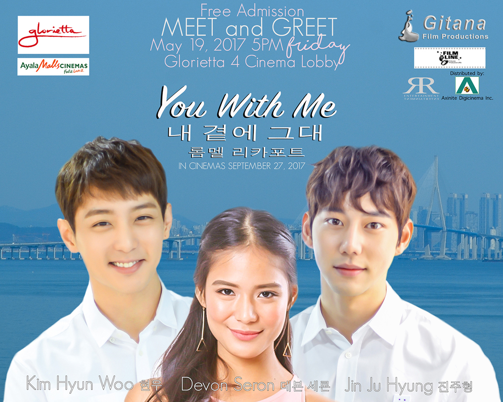 Meet and Greet the cast of You With Me