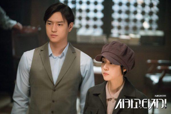 Betrayal Korean Drama