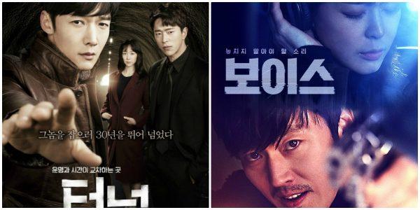 2017 Thriller Dramas