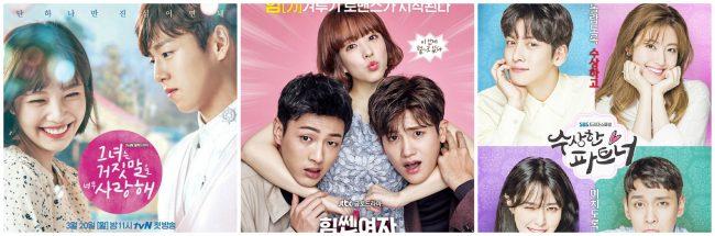 2017 Korean Rom-coms