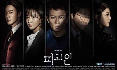 2017 Korean Dramas
