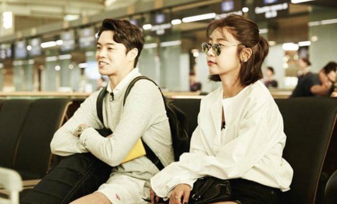Exo do och Girl  s Day sojin dating
