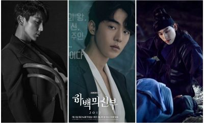 2017 Summer Korean Dramas