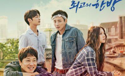 Choi Hwa Jung, Lee Kwang Soo, Jang Hyuk, Yoon Si Yoon, Lee Se Young, Kim Min Jae, Do Ji Han, Im Soo Hyang, Lovers in Bloom, The Best Hit,