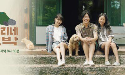 hyori's homestay