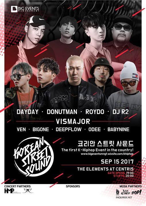 Korean Street Sound