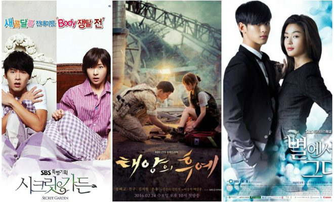 50 Benchmark Korean Romance Dramas You Should Have Watched By Now